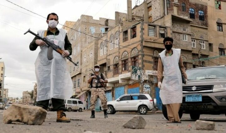 Social Issues in Yemen